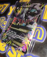 M Mega Altaria EX Full Art Fates Collide 121/124 Pokemon Card Ultra Rare PL