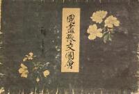 Ukiyo-e Japanese Woodblock Print Book Japan Antique Hiroshige Utagawa Darumaya
