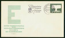 Mayfairstamps Germany 1953 Europa Tree Cover wwp_91637