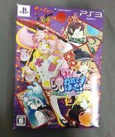 Mamorukun Curse Has Been Cursed wa Norowarete Shimatta Limited edition PS3 JAPAN