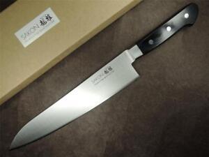 Sakon Ryuga SRS15 Powdered High Speed Steel Japanese Gyuto Knife 240mm