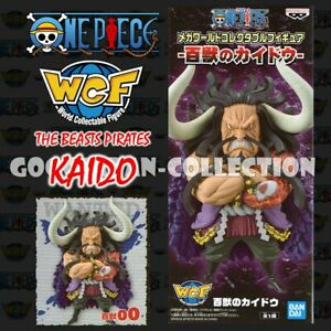 ONE PIECE MEGA WCF World Collectable Figure THE BEASTS PIRATES KAIDO