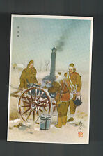 Mint Japan Army in Manchuria Picture Postcard Soldiers Mess Kitchen in Snow