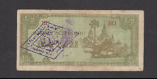 1/2 RUPEE FINE BANKNOTE JAPANESE OCCUPIED BURMA 1942 PICK-13 WITH STAMPS