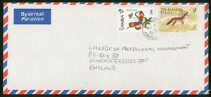 Mayfairstamps Gambia 1992 to College Prof Mgmt Butterfly Jackal Cover wwr_10071