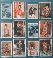 12Pcs/Set Japan Post Stamps Kabuki 1991 Used Post Marked Postage Stamps for Coll