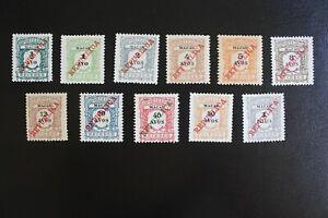 Macau (Portugal - China): Afinsa Postage Due 12 to 22 MNG
