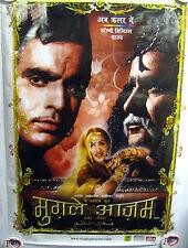 K. Asif Mughle Azam Mughal-E-Azam Bollywood Movie Film Poster Dilip Kumar