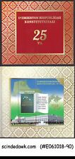 UZBEKISTAN - 2017 25yrs OF THE CONSTITUTION - SPECIAL RED FOLDER