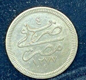 Egypt Silver Ottoman 2 1/2 Qirsh  AH 1277 year 4      AU/UNC