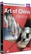 The Art of China DVD