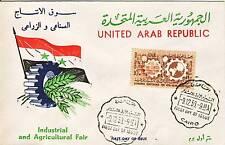 PREMIER JOUR  TIMBRE EGYPTE N° 435 CONFERENCE ECONOMIQUE AFRO-ASIATIQUE AU CAIRE