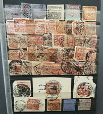 INDIAN STATES - POONCH - FINE VINTAGE M/U COLLECTION ON LARGE STOCKSHEET