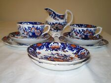 GAUDY WELSH 19TH CENTURY 1 JUG, 2 TRIOS & 2 EXTRA SAUCERS