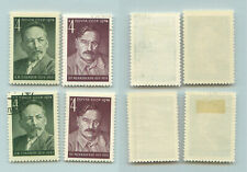 Russia USSR 1974 SC 4228-4229 Z 4313 4314 MNH and used . rtb2650
