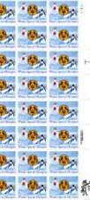 # 2142 Us Postage Stamps Plate Block Winter Special Olympics 16 Stamps