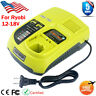 For Ryobi P117 ONE+ 12V-18V NiCD & NiMH & Lithium Battery Charger P108 P104 P100