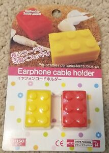 Earphone Cable Holder Cord Winder [Building Block] (set of 2)