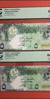 QATAR-2008-5 RIYALS 2 CONSECUTIVE BANKNOTES,GRADED BY PCGS GEM NEW 66 PPQ.