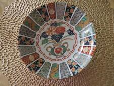 """Imari Fan by Arita 7 5/8"""" bowl with gold scalloped edge, hand painted"""
