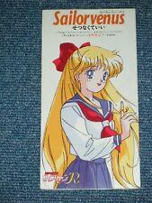 """anime SAILOR MOON R SAILORVENUS Japan 1994 NM Tall 3"""" CD Single PROLOGUE POEM"""