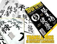 JAPANESE KANJI 1 Tattoo Flash Design Book 66-Pages Cursive Writing Art Supply