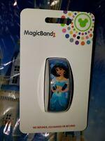 Disney Princess Jasmine Blue Magic Band 2.0 Magicband Parks NEW Aladdin