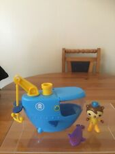 Octonauts Gup - C With Figure And Accessories