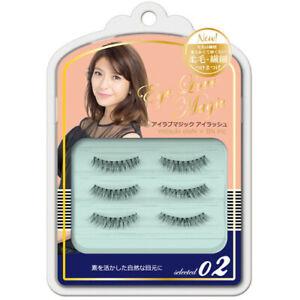 BN Japan Eye Love Magic x Mitsuki Oishi Soft & Fine Eyelash Kit (3 pairs)