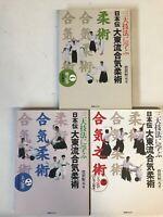 Nihonden Daito Ryu Aikijujutsu 3 Book Lot Kogen Sugasawa Martial Arts