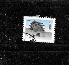 CHINES  PRC SC #2910 1998 500 FEN POSTALLY USED GREAT WALL DEFINITIVE STAMP