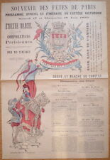 Affiche d'intérieur. Fêtes de Paris. Etienne Marcel. Léon Roze. 1899