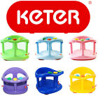 Baby Bath Tub Ring Seat KETER Color Yellow Purple Green FAST SHIPPING New In BOX