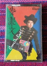 Kit Man ( 麥潔文 ) ~ Come on Rock ( Malaysia Press ) Cassette