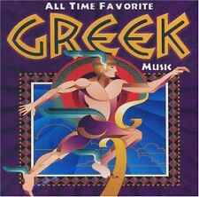 ALL TIME FAVORITE GREEK MUSIC - VARIOUS ARTISTS (15 tracks) (CD) Sealed
