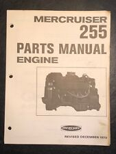 1973 Merc Mercury 255, Marine Engine Parts Manual List Catalog