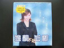 Japanese Drama Family Value VCD