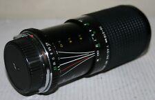 Cosina MC Macro 70-210mm 1:4.5-5.6 35mm SLR Camera Lens - Contax / Yashica Mount