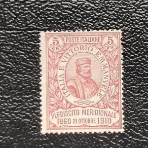 Italia año 1910 Efigies de GARIBALDI  Nº 84