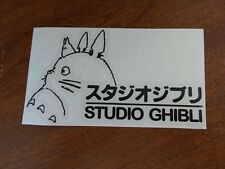 Black Totoro  Sticker Decal Ghibli Laputa Jdm Anime Die cut vinyl