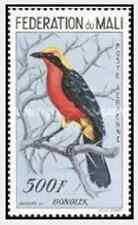 Timbre Oiseaux Mali PA4 ** lot 15676