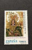 España año 2006 Centenario de la Coronacion de Ntra Sra Santa Maria Nº 4235 MNH
