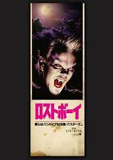 THE LOST BOYS horror ART PRINT JAPANESE MOVIE POSTER RETRO