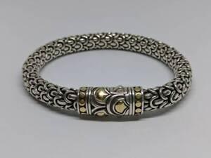 """JOHN HARDY 7 mm Sterling Silver 18k Gold Naga Fish Scale Style Bracelet 7"""""""
