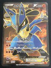 Pokemon Carte-Japonais-Shiny Lucario-S 182-150-SM8B-B
