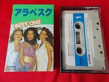 Vintage! ARABESQUE / BEST ONE / JAPAN CASSETTE TAPE JAPANESE / UK DESPATCH