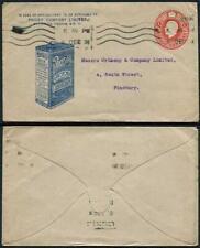 ES43 KGV 1d Scarlet Envelope Stamp 30 Used Prices Motor Lubricants