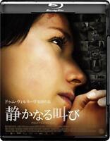 POLYTECHNIQUE [Blu-ray]