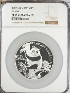 1987 CHINA Proof 50 Yuan 5 Oz Silver Panda NGC PF68