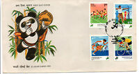 INDIA 1990 FDC ASIAN GAMES SG1470/1420